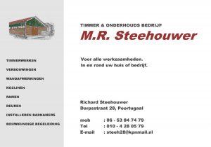 steehouwer